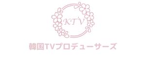 韓国TVプロデューサーズ